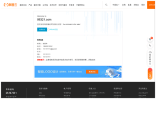 06321.com screenshot