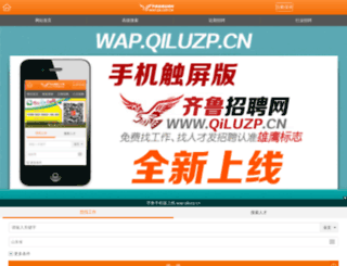 0663zp.cn screenshot