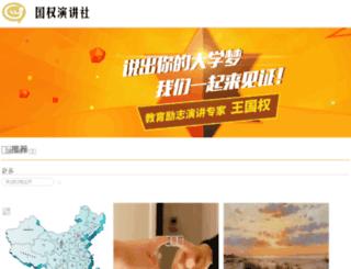 06b.com screenshot