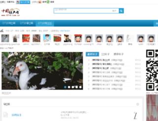 0716.com.cn screenshot