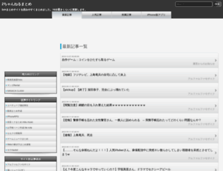 0726.biz screenshot