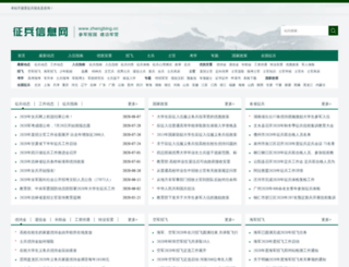 0730hao.cn screenshot
