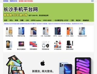 0731m.com screenshot