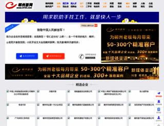0735.com screenshot