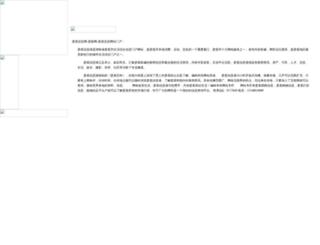 07383.com screenshot