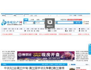 0738fdc.com screenshot