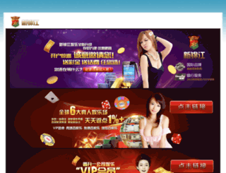 0755.jinlingly.com screenshot
