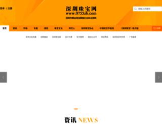 0755zb.com screenshot