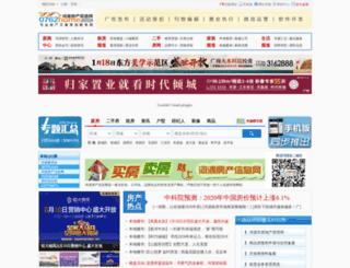 0762home.com screenshot