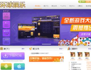 0763.com screenshot