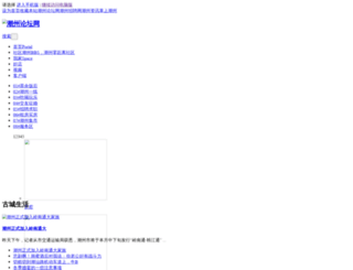 076899.com screenshot