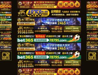 0769chi.cn screenshot