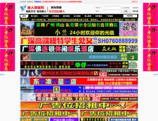 0769tr.com screenshot