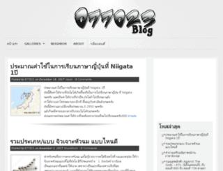 077023.com screenshot