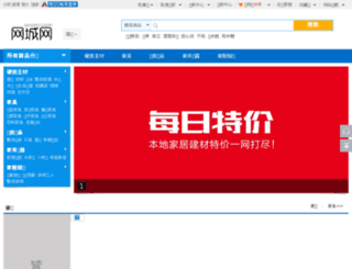 0771.wcwmall.com screenshot