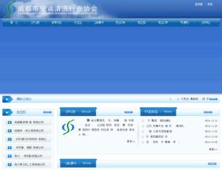 0771we.com screenshot