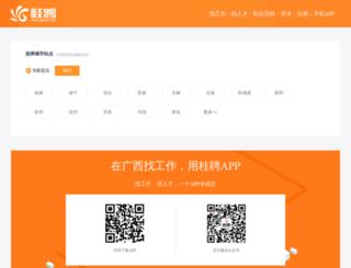 0772job.com screenshot