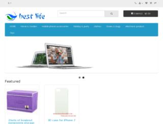0775vip.com screenshot