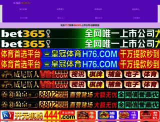 0776jc.com screenshot