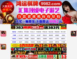 0798xc.com screenshot