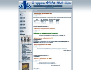 08.coolagin.ru screenshot