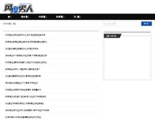 081616.cn screenshot