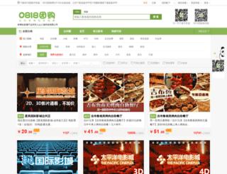 0818tuangou.com screenshot