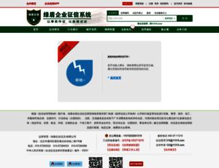 08501879.11315.com screenshot