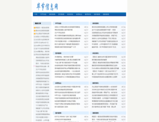 0857zh.com screenshot