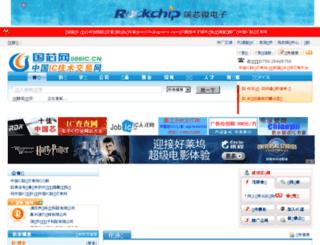 086ic.cn screenshot
