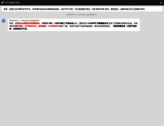 0871dxb.net screenshot