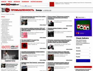 09-prom.mnogonado.net screenshot