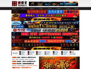 0916shw.com screenshot