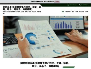 0919795114.web66.com.tw screenshot
