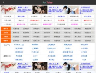 0931w.cn screenshot