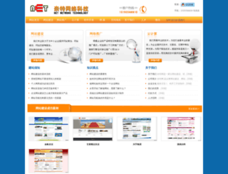 0935net.com screenshot