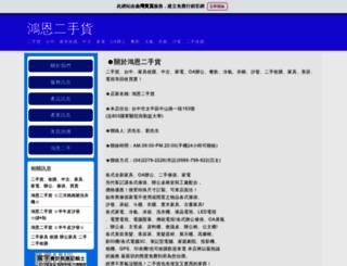 0985799922.web66.com.tw screenshot