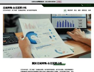 0989476261.web66.com.tw screenshot
