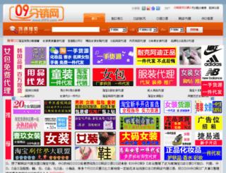 09fx.com screenshot
