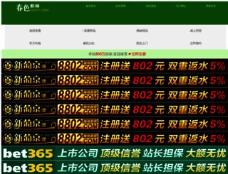 0day8.com screenshot