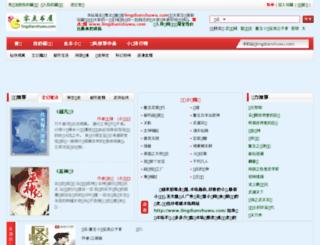 0dsw.com screenshot