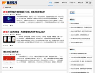 0du.cc screenshot