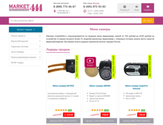 0kopeek.ru screenshot