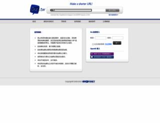 0rz.tw screenshot