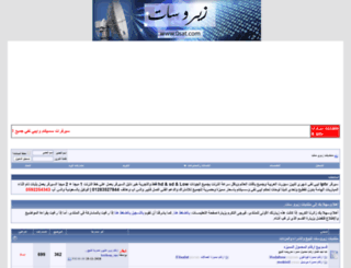 0sat.com screenshot
