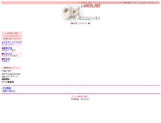 1-angel.net screenshot