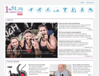 1-fit.ru screenshot