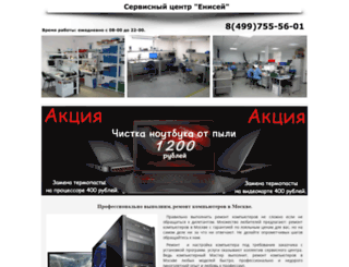 1-reg.ru screenshot