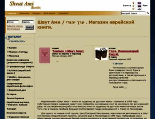 1-rem.ru screenshot