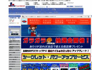 1-s.jp screenshot